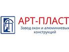 Фирма «АРТ-ПЛАСТ» Завод окон и алюминиевых конструкций