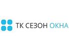Фирма ТК СЕЗОН ОКНА