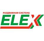 Фирма Elex